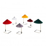 Matin Bordslampa Large Oxide Red